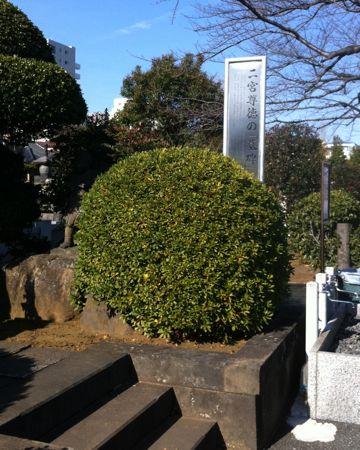 二宮尊徳の墓碑